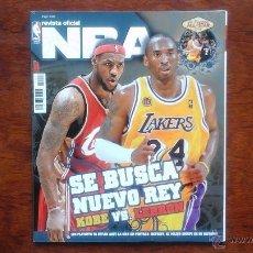Coleccionismo deportivo: REVISTA OFICIAL NBA N° 189 MAYO 2008. KOBE VERSUS LEBRON SE BUSCA NUEVO REY. Lote 53691634