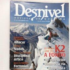 Coleccionismo deportivo: REVISTA DESNIVEL Nº 217 NOVIEMBRE 2004. Lote 54484920