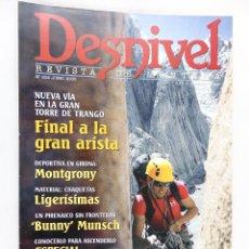 Coleccionismo deportivo: REVISTA DESNIVEL Nº 225 JULIO 2005. Lote 54485211