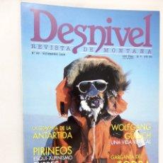 Coleccionismo deportivo: REVISTA DESNIVEL Nº 90 DICIEMBRE 1993. Lote 54485380