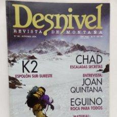 Coleccionismo deportivo: REVISTA DE MONTAÑA DESNIVEL Nº 99 OCTUBRE 1994. Lote 54507898