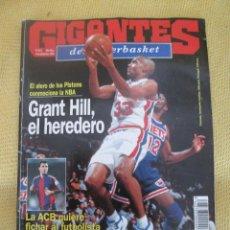 Coleccionismo deportivo: GIGANTES DEL BASKET. NO.474 - DICIEMBRE - 1994. Lote 54825970