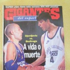 Coleccionismo deportivo: GIGANTES DEL BASKET. NO.587 - FEBRERO - 1997. Lote 54997078