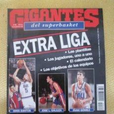Coleccionismo deportivo: GIGANTES DEL BASKET. NO.462 - SEPTIEMBRE - 1994. Lote 54997280