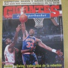 Coleccionismo deportivo: GIGANTES DEL BASKET. NO.513 - SEPTIEMBRE - 1995. Lote 54997656