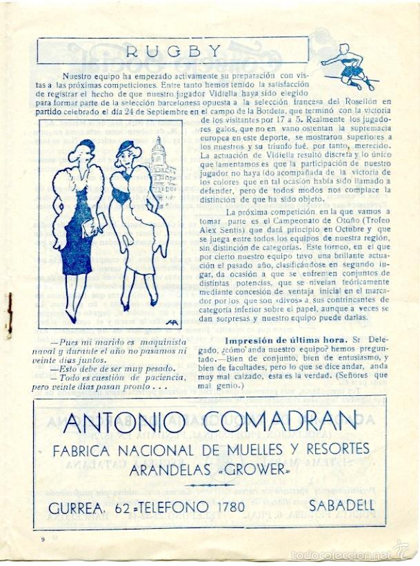 Coleccionismo deportivo: 2 boletines deportivos de La Maquinista, oct y nov 1951. Fútbol, Rugby, atletismo, ajedrez.. - Foto 4 - 55790972