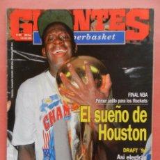 Coleccionismo deportivo: REVISTA GIGANTES DEL BASKET Nº 452 1994 HOUSTON ROCKETS CAMPEON NBA OLAJUWON ANILLO 94 SUPERBASKET. Lote 56137860