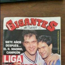 Coleccionismo deportivo: GIGANTES DEL BASKET N°395 AÑO 1993.EL R.MADRID CAMPEÓN DE LA LIGA BASKET. Lote 56182810