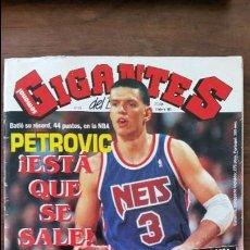 Coleccionismo deportivo: GIGANTES DEL BASKET N°379.AÑO 1993.DRAZEN PETROVIC 44 PUNTOS RECORD. Lote 56182936