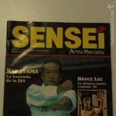 Coleccionismo deportivo: REVISTA SENSEI.ARTES MARCIALES.NUMERO 1. Lote 56322120