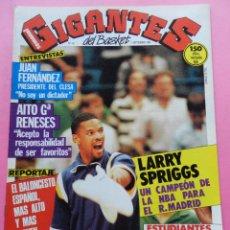 Coleccionismo deportivo: REVISTA GIGANTES DEL BASKET Nº 43 1986 POSTER USA MUNDOBASKET 86-LARRY SPRIGGS-PENYA JULBE-AITO. Lote 56348230