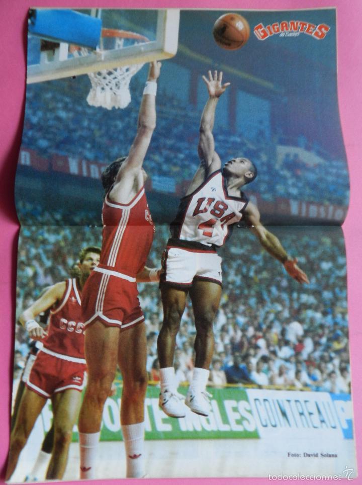 Coleccionismo deportivo: REVISTA GIGANTES DEL BASKET Nº 43 1986 POSTER USA MUNDOBASKET 86-LARRY SPRIGGS-PENYA JULBE-AITO - Foto 2 - 56348230