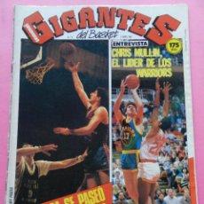 Coleccionismo deportivo: REVISTA GIGANTES DEL BASKET Nº 74 1987 POSTER BULLETS NBA-BARÇA CAMPEON COPA KORAC 87-CHRIS MULLIN. Lote 56348708