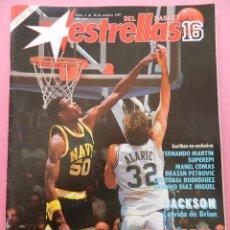 Coleccionismo deportivo: REVISTA ESTRELLAS DEL BASKET 16 Nº 2 1987 SUPER POSTER OLAJUWON-ROBINSON-FERNANDO MARTIN-PETROVIC. Lote 56379667