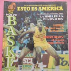 Coleccionismo deportivo: REVISTA NUEVO BASKET Nº 153 1987 POSTER DAVE RUSSELL ESTUDIANTES-BELOV-KOPICKI-ISIAH THOMAS NBA-NB. Lote 56382083