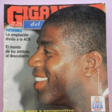 Collectionnisme sportif: REVISTA GIGANTES DEL BASKET Nº 535 1996 MAGIC JOHNSON LAKERS NBA-UNICAJA-SUPERBASKET. Lote 56481135