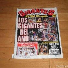 Coleccionismo deportivo: BALONCESTO. GIGANTES DEL BASKET . Nº241. JUNIO 1990.. Lote 56532029