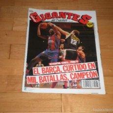 Coleccionismo deportivo: BALONCESTO. GIGANTES DEL BASKET . Nº278. MARZO 1991. Lote 66192923