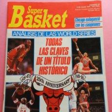 Coleccionismo deportivo: REVISTA SUPER BASKET Nº 87 1991 CHICAGO BULLS CAMPEON NBA 90/91-POSTER MICHAEL JORDAN-SUPERBASKET. Lote 56596046