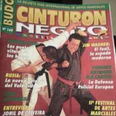 Coleccionismo deportivo: REVISTA CINTURON NEGRO - N 160 KYUSHO JITSU, KIM WAGNER, RONONEL RAYMOND, ARTES MARCIALES.... Lote 56860281