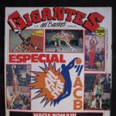 Coleccionismo deportivo: GIGANTES DEL BASKET - Nº 265 - ESPECIAL ALL STAR ACB.. Lote 57217784