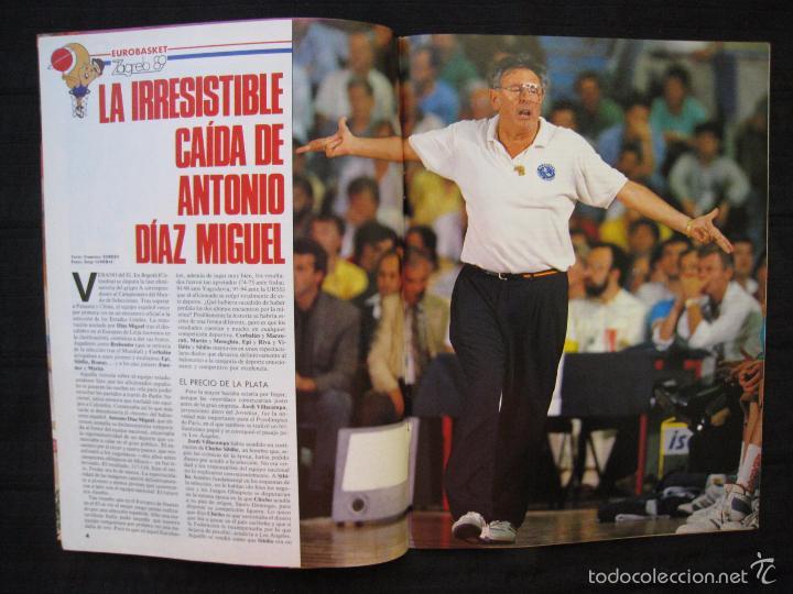 Coleccionismo deportivo: GIGANTES DEL BASKET - Nº 192 - CON POSTER DE VLADO DIVAC ( YUGOSLAVIA ). - Foto 3 - 57328961