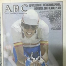 Coleccionismo deportivo: RECORTE DE PRENSA MIGUEL INDURAIN. Lote 58403374