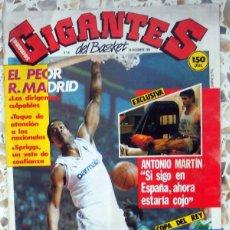 Coleccionismo deportivo: GIGANTES DEL BASKET Nº60 DICIEMBRE 1986 BALONCESTO VINTAGE ANTONIO MARTIN FINAL COPA . Lote 58837621