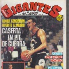 Coleccionismo deportivo: GIGANTES DEL BASKET Nº 175 MARZO 1989 POSTER: JOSE ANTONIO MONTERO. Lote 61130939