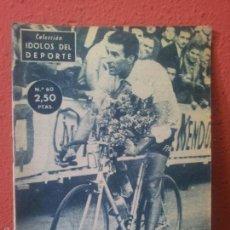 Coleccionismo deportivo: COLECCION IDOLOS DEL DEPORTE Nº 60 - GEMINIANI. Lote 61351241