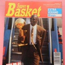 Coleccionismo deportivo: REVISTA SUPER BASKET Nº 92 1991 EXTRA MICHAEL JORDAN CAMPEON NBA 90-91 POSTER BULLS-SUPERBASKET. Lote 61559900