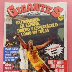 Coleccionismo deportivo: REVISTA GIGANTES DEL BASKET Nº 94 1987 SUPER POSTER RODNEY MCCRAY NBA ROCKETS-MARK EATON-ALLER. Lote 61563728