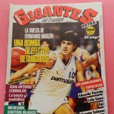 Coleccionismo deportivo: REVISTA GIGANTES DEL BASKET Nº 100 1987 FERNANDO MARTIN REAL MADRID-CORBALAN-MENEGHIN-EPI-PORTELA. Lote 61564576
