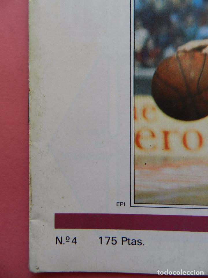 Coleccionismo deportivo: FASCICULO Nº 4 COLECCION MI BALONCESTO ANTONIO DIAZ MIGUEL-POSTER BERNARD KING KNICKS-EPI-NBA - Foto 2 - 61600764