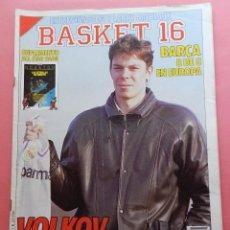 Coleccionismo deportivo: REVISTA Nº 71 ESTRELLAS DEL BASKET 16 1989-VOLKOV-SUPLEMENTO ALL STAR GAME HOUSTON 89-POSTER MCHALE. Lote 61606108