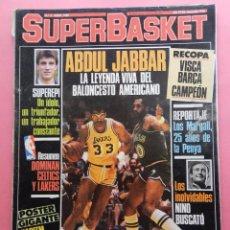 Coleccionismo deportivo: REVISTA SUPERBASKET Nº 2 1986 EPI-CELTICS LAKERS NBA-ABDUL JABBAR-BARÇA CAMPEON RECOPA-SUPER BASKET. Lote 61620580