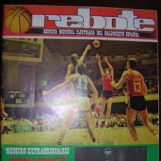 Coleccionismo deportivo: REVISTA REBOTE DE BALONCESTO, AÑO 1974, BASKET, AGOSTO / SEPTIEMBRE N.º 156-EXTRAORDINARIO. Lote 62935308