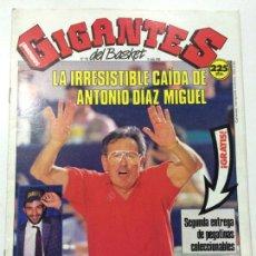 Coleccionismo deportivo: REVISTA GIGANTES DEL BASKET, NÚMERO 192, 10 JULIO 1989, PÓSTER VLADO DIVAC.. Lote 63748915