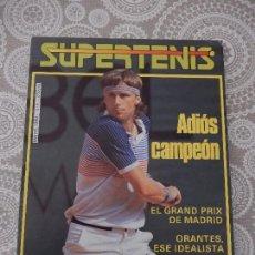 Coleccionismo deportivo: REVISTA SUPERTENIS Nº 1. Lote 64831439
