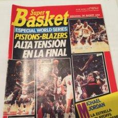 Coleccionismo deportivo: REVISTA SUPER BASKET NÚMERO 37. Lote 65422925