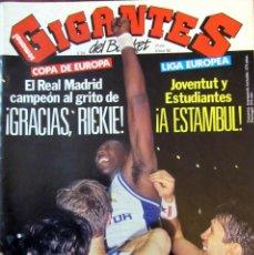 Coleccionismo deportivo: REVISTA BALONCESTO GIGANTES BASKET 334 MARZO 1992 REAL MADRID CAMPEON COPA EUROPA. Lote 65695146