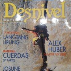 Coleccionismo deportivo: REVISTA DESNIVEL N° 110. SEPTIEMBRE DE 1995. . Lote 68509657