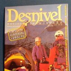 Coleccionismo deportivo: REVISTA DESNIVEL NÚMERO EXTRAORDINARIO 1995/1996 ESPECIAL MATERIAL . Lote 68511693