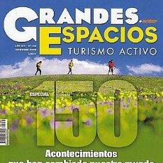 Coleccionismo deportivo: REVISTAS GRANDES ESPACIOS Nº 150. DICIEMBRE 2009. ESPECIAL 150 . Lote 68545057