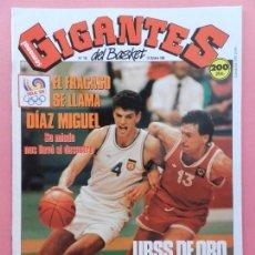 Coleccionismo deportivo: REVISTA GIGANTES DEL BASKET Nº 153 1988 POSTER GIGANTE MARGALL-URSS CAMPEON JJOO SEUL 88-PETROVIC. Lote 69986161