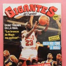 Coleccionismo deportivo: REVISTA GIGANTES DEL BASKET Nº 293 1991 MICHAEL JORDAN BULLS LAKERS NBA DIVAC-POSTER HANSEN ESPAÑA. Lote 69989177