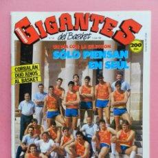 Coleccionismo deportivo: REVISTA GIGANTES DEL BASKET Nº 136 1988 POSTER SELECCIÓN ESPAÑOLA-CORBALAN-LAKERS PISTONS FINAL NBA. Lote 72096075
