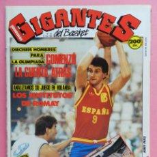 Coleccionismo deportivo: REVISTA GIGANTES DEL BASKET Nº 142 1988 POSTER GIGANTE PARISH CELTICS NBA-ROMAY-JJOO SEUL 88. Lote 72096639