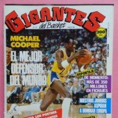 Coleccionismo deportivo: REVISTA GIGANTES DEL BASKET Nº 143 1988 POSTER GIGANTE SAMPSON-THOMPSON NBA-MICHAEL COOPER. Lote 72096731
