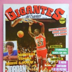 Coleccionismo deportivo: REVISTA GIGANTES DEL BASKET Nº 146 1988 POSTER GIGANTE EATON-AC GREEN NBA-JORDAN-ROMAY-ITURRIAGA. Lote 72101503